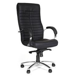 Кресло для руководителя CHAIRMAN 480 черное