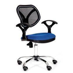 Кресло компьютерное CHAIRMAN 380 синее