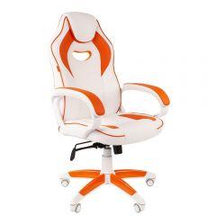 Кресло CHAIRMAN Game 16 white оранжевое